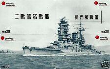 NAGATO, JAPANESE BATTLESHIP, CHINA PUZZLE PHONE CARDS, WORLD WAR II BATTLESHIPS