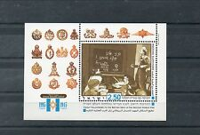 Israel Scott #1233 Souvenir Sheet with Imperf Stamp Left and Right MNH & FDC!!