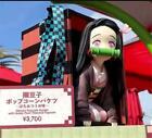 Demon Slayer USJ Limited Nezuko Kamado Popcorn Bucket Figure Japan