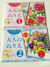Adult Coloring Art Book Flower 1 & 2 set Postcard Nurie Made in Japan F/S