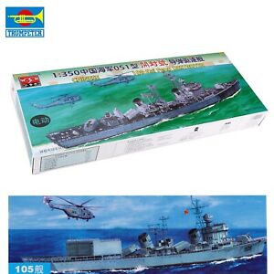 Trumpeter Warship 04502 1/350 Chinese Kai Feng DESTROYER Electric Assemble Model