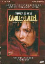 CAMILLE CLAUDEL   NEW  DVD