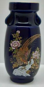Vintage Japanese Vase Cobalt Blue Gold Pheasant & Pink Flowers Design
