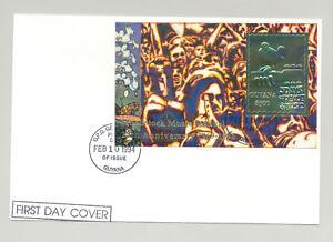 Guyana 1994 Woodstock 1v Tie Dye Foil S/S Gold Inscription FDC