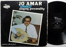 JO AMAR Israeli Singing Personality US LP TIVKA label Jewish YIDDISH Interest