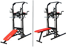 ALL IN ONE MULTI-FUNCTION VKR POWER TOWER CHIN UP PRESS STATION BENCH SET
