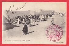 ALGERIE 1913 AIN SEFRA FRANCHISE LE GENERAL COMMANDANT LETTRE COVER