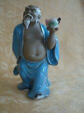 "Vintage Clay Artistic Chinese Figurine ~ The God of Longevity 7 1/2"" Tall"