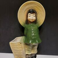 Vintage Planter Royal Copley Pottery Ceramic Chinese Asian Oriental Girl