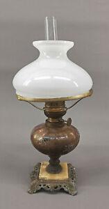 99868053 Petroleumlampe Historismus 19.Jh. Milchglasschirm Emailmalerei H45cm