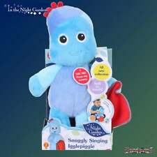 In the Night Garden Snuggly Singing Igglepiggle Plush Soft Toy - Sound & Music