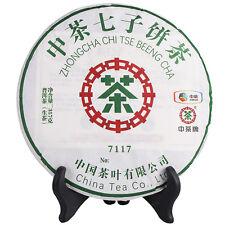 357g,2017 China CNNP Zhong Cha 7117 qi zi Puerh Pu er Raw Cake tea,puer tee erh