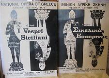 National Opera of Greece I Vespri Siciliani Vintage Posters Athens Festival 1978