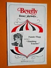 1982 Beverly Dinner Playhouse Theatre Program - Finishing Touches - Fannie Flagg