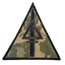 Delta Force Call of Duty COD ACU SFG SFODA-D UCP ECWCS US hook-and-loop patch