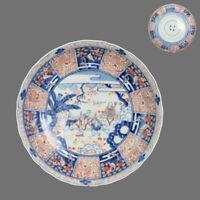 37CM 18C Japanese Porcelain Charger Edo Period Garden Scene Shou Lao Ladies Dogs