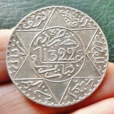 Maroc - Abdul Aziz Ier - 5 Dirhams (1/2 Rial) -  AH 1322 (1904)  Paris
