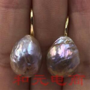 HUGE Pink baroque pearl earrings 18K dangler wedding party earbob gorgeous