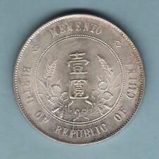 """China. (1927) Silver """"Memento"""" Dollar.. Sun Yat Sen..  UNC/BU - Full Lustre"""
