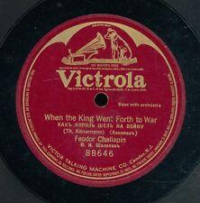 78tk-12 inch-Classical BASS-Victrola 88646-Feodor Chaliapin
