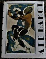 Лев Бакст Russia art book on artist Leon Bakst in Russian ISBN 5852001457