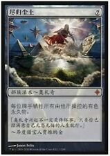 [WEMTG] All Is Dust - Rise of the Eldrazi - Chinese - LP - MTG