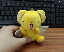 Cardcaptor Sakura Chatty Cerberus Kero-chan mini plush key chains new