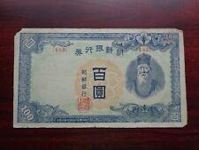 Korea Bank of Chosen 100 Won banknote Block 48A