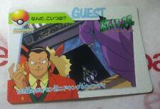 Vintage90s RARE Team ROCKET Giovanni Arcanine MEWTWO Carddass Pokemon Anime Card