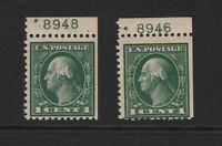1917 Sc 498e booklet pane MNH plate number singles Hebert CV $24