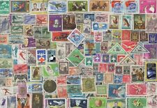 300 AIR  MAIL WORLD WIDE Stamps  All Different (c80)