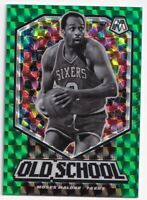 2019-20 Panini Mosaic Green Prizm SP Old School Moses Malone #7 76ers