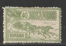 Romania 1903 Mail Coach 40b dull green--Attractive Topical (164) MH
