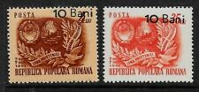 ROMANIA SC 870-71 LH issue of 1952 - OVERPRINT