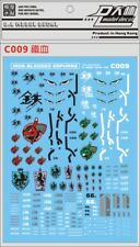 US Seller D.L Dalin Waterslide decal IBO Barbatos Gusion Graze Gundam Gunpla