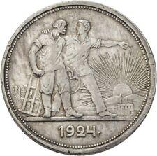 Künker: Russland, 1 Rubel 1924 Leningrad