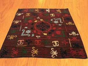 Article # 254 Afghan Suzni Square Handembroided Wool Area Kilim Rug 208 x 154 cm