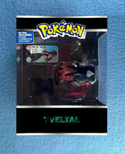 YVETAL POKEMON TOMY TRAINER'S CHOICE LEGENDARY FIGURE WITH ID TAG 2015