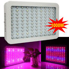1000W Indoor LED Plant Growing Light Lamp Flower Veg Hydroponic Full Spectrum h5