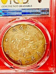 1895-07 China Hupeh Dragon Dollar LM-187 $1 Coin -PCGS VF Details