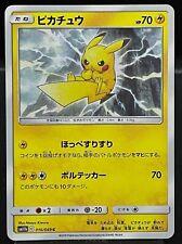 Pikachu 016/049 C Sm11b Japanese Pokemon Card Nintendo Genuine Very Rare F/S