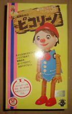 Bambino Pinocchio (piccolino no Boken) Takara anni '70