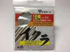 Gamakatsu IKURA salmon roe Trout Bait Hook #6.5 Ikura 8pcs Leader 1.6lb-60cm