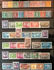 Lot of Lebanon Old Stamps Used/MH