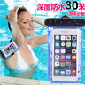 Portable Waterproof Underwater Neck Armband Dry Bag Pouch Case For Mobile Phone