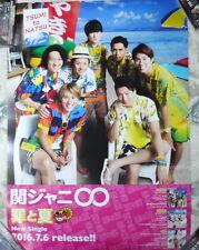 KANJANI8 Tsumi to Natsu 2016 Japan Promo Poster