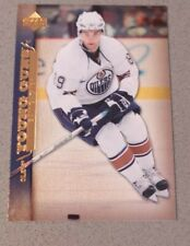 Sam Gagner 2007/08 UD Young Guns Rookie#218 Nice Clean Card!