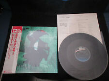 Sade Sweetest Taboo Japan Vinyl 12 inch Single with OBI in Shrink