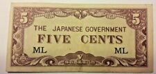 THE JAPANESE GOVERNMENT WW2 OCCUPATION CURRENCY NOTE 5 CENTS MALAYA