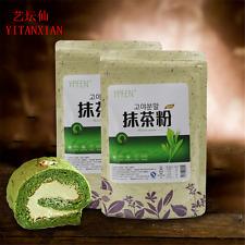 200g Japanese Matcha Green Tea Powder 100 Natural Organic Weight Loss
